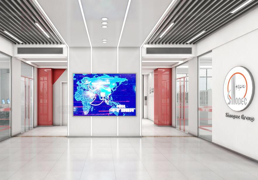 天津石化系统检测中心项目