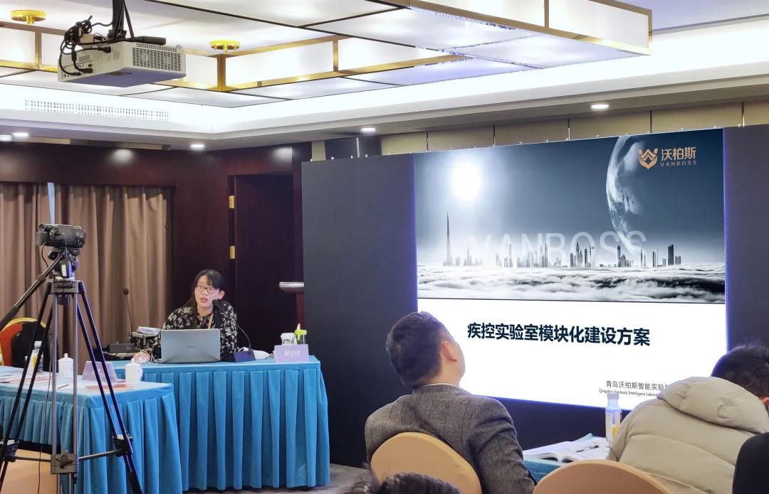 沃柏斯设计研究院总监李清慧